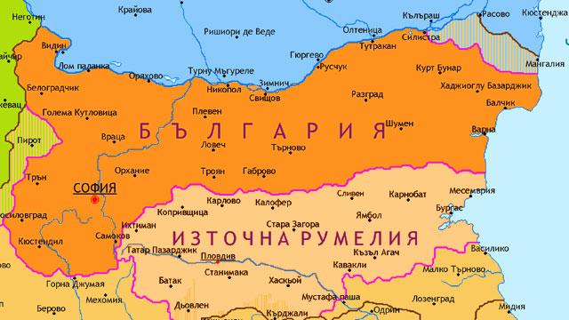 saedinenie na iztochna rumeliya s knyazhestvo balgariya 5f450d79b7242